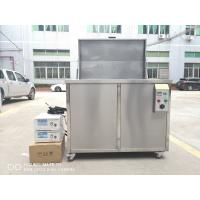 Buy cheap Engine Block / Sonic Engine Parts Oil Filter Cleaning Machine 360l 3600w 40KHZ from wholesalers