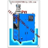 Buy cheap PET Dehumidifying Conveying Compact Dryer for Plastic Injection Machine from wholesalers