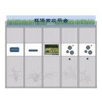 Interactive Touch Screen Reverse Vending Machine For Bottle / Glass / Battery / Tetra Pak , Multiple Size Manufactures