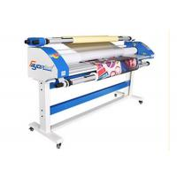 Wholesale Multi Function Large Cold Lamination Machine , Wide Format Laminator Easy Operation from china suppliers