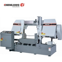 Buy cheap G4250/70 Gear Reducer Double Column Bandsaw Machine from wholesalers
