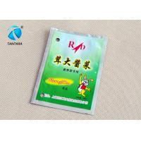 Disposable vegetable Plastic Food Packaging Bags , frozen food plastic packaging Manufactures