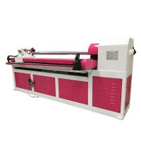 Buy cheap Professional Kraft Paper Slitter Rewinder Machine  HX-FQ-2702 Long Working Life from wholesalers