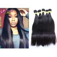 Long Straight Weft 100% Natural Indian Human Hair , 10 Inches To 40 Inches