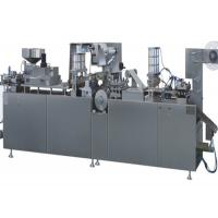 Buy cheap Auto Pharmaceutical Blister Packaging Machines Tropical Type Customized DPP-250F from wholesalers
