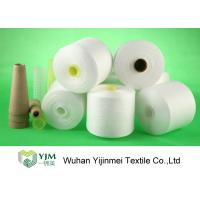 Buy cheap 40s/3 100 Percent Bright Polyester Yarn , Spun Polyester Yarn Hairless from wholesalers