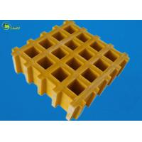 Buy cheap FRP Molded Grating Panel Insulation Polyester Walkways Drainage Grid Plate from wholesalers