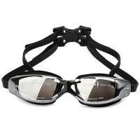 Buy cheap Crystal Clear Vision Anti Fog Glasses For Swimming / Water Sports from wholesalers