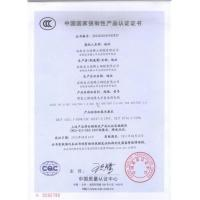 Great Steel Industrial Co.,Ltd Certifications