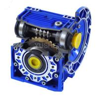 Buy cheap NMRV+NMRV Series Aluminium Worm Reduction Flender Gearbox from wholesalers