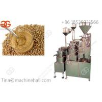 China Sunflower seeds butter making machine for sale in factory price China supplier on sale