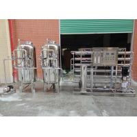 Buy cheap Stainless Steel RO Water Purifier Machine 3000LPH For Bottled Drinking Water from wholesalers
