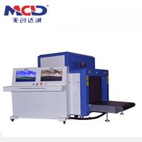 Wholesale Energy Efficient Airport Baggage Scanner 650(W)*500(H)mm Tunnel Size MCD-6550 from china suppliers