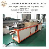 Buy cheap Light Gauge Steel Stud Omega Purlin Framing Roll Forming Machine from wholesalers