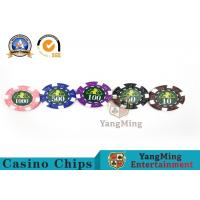 Buy cheap Professional Casino 760 Custom Deluxe Poker Chip Set With Aluminum Alloy Case product