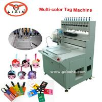 Buy cheap LX-P800 Soft PVC USB zipper dripping automatic machine from wholesalers