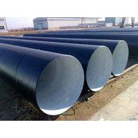Buy cheap Petroleum / natural gas SSAW Steel Pipe Gr.A Gr.B X42 , Bevel / spiral welded pipe from wholesalers