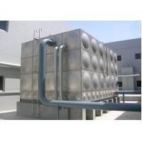 Buy cheap Simple Installation Industrial Wastewater Treatment Plant Intelligent Customized Color from wholesalers