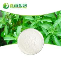 Buy cheap High quality products stevia sweetener concentrate low price Food additives from wholesalers