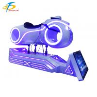 Buy cheap Fun Vr Motorcycle Simulator / Motorcycle Driving Simulator One Player from wholesalers