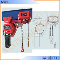 Buy cheap 250kg - 50ton Manual Chain Hoists , Construction Wire Rope Electric Hoist from wholesalers