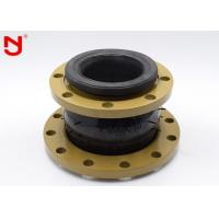 Buy cheap High Pressure Reduced Rubber Expansion Joint Pipe Fittings Bead Ring For Compressed Air from wholesalers