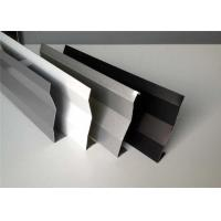 Buy cheap Heat Insulation Aluminium Strip Ceiling Various Color / Sizes from wholesalers