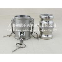 Buy cheap camlock couplings from wholesalers