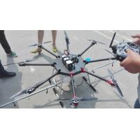 Buy cheap FH-8Z-5 uav drone crop duster crop drones for sale from wholesalers