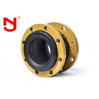 Buy cheap Steel Rubber Flexible Joint / Flexible Expansion Joints For Rigid Piping System from wholesalers
