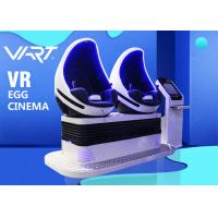 Buy cheap 3 Dof Free Movement Two Seats 9D VR Simulator / 9D Adventure Extreme Cinemas from wholesalers