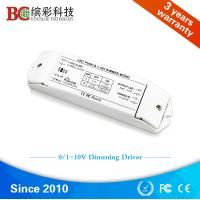 Buy cheap High quality 12V 24V DC 1-10V dimmer driver; dimmable lights driver; 0-10V dimming led driver from wholesalers