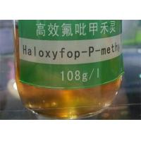 Buy cheap Viscous Oil Liquid Weed Killer Haloxyfop P Methyl Organic Herbicides And Pesticides CAS 72619-32-0 from wholesalers