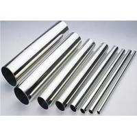 Buy cheap High Strength Thin Wall Steel Tubing Hastelloy C22 C276 Cold Drawn Seamless Pipe from wholesalers