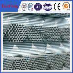 Buy cheap New arrival! Aluminium extruded tubing/ cosmetic aluminium tube 8mm/ thin wall alu tubes from wholesalers