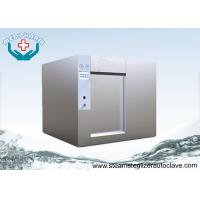 Buy cheap Pressure Monitoring And Recording Autoclave Sterilizer Machine For Spice Or Herb from wholesalers