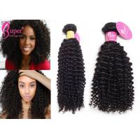 Buy cheap Brazilian Mink Hair Extensions , Natural 4A 4B 4C Raw Cuticle Human Hair from wholesalers