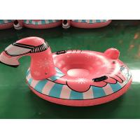 Buy cheap Pink / White Swan Inflatable Snow Tube Snow Skiing Toy 0.6mm PVC from wholesalers
