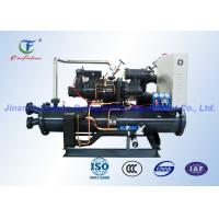 Buy cheap R507 / R407C Screw Walk In Cooler Condensing Unit , High Efficiency  Fusheng from wholesalers