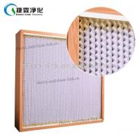 Buy cheap Temperature resistance hepa filter from wholesalers