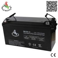 China Shenzhen Eagle Battery lead acid rechargable storage battery on sale