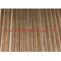 Buy cheap Nickel Copper Tubes, Available in Various Diameters, with C71500/C70600 Grades from wholesalers