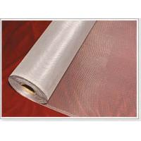 Buy cheap aluminum alloy wire from wholesalers