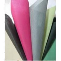 Wholesale 100% polyproplene pp spunbond non woven fabric from china suppliers