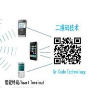 Buy cheap Convenient Bluetooth Tour Guide System The T1 Qr Code Scanner For Exhibits / Scenic Spot from wholesalers