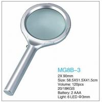 Buy cheap Dome Handheld LED Pocket Magnifying Glass 2x Power Eco Friendly Plastic from wholesalers