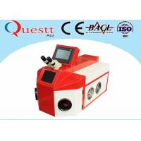 China Portable Jewelry Laser Welding Machine 150W Micro Laser Soldering Equipment on sale