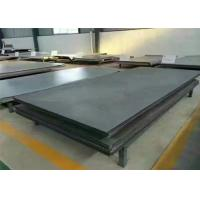 Buy cheap ASTM A240 ASME SA240 317l Stainless Steel Plate UNS S31726 For Chemical Equipment product