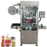 Buy cheap bottle band seal applicator machine/tamper band applicator from wholesalers