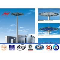 Buy cheap Polygonal 6 sections 60M Q345 Material High Mast Pole with Winch from wholesalers